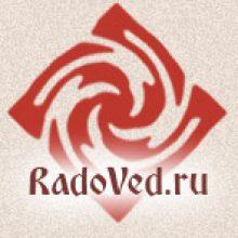 RadoVed.ru — славянский архив