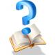 Начало Книги: ваши вопросы