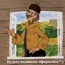 Рассылка на SecretBlog.ru
