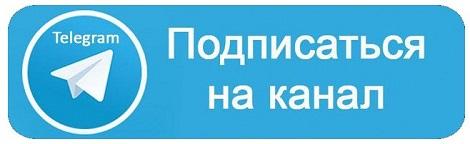 Telegram-канал СекретБлога