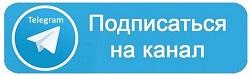 СекретБлог - Telegram-канал
